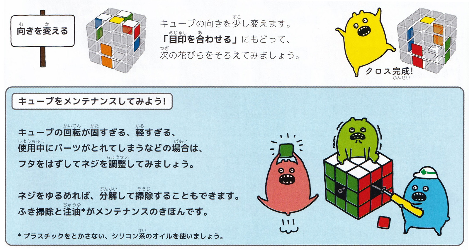3x3 Manual