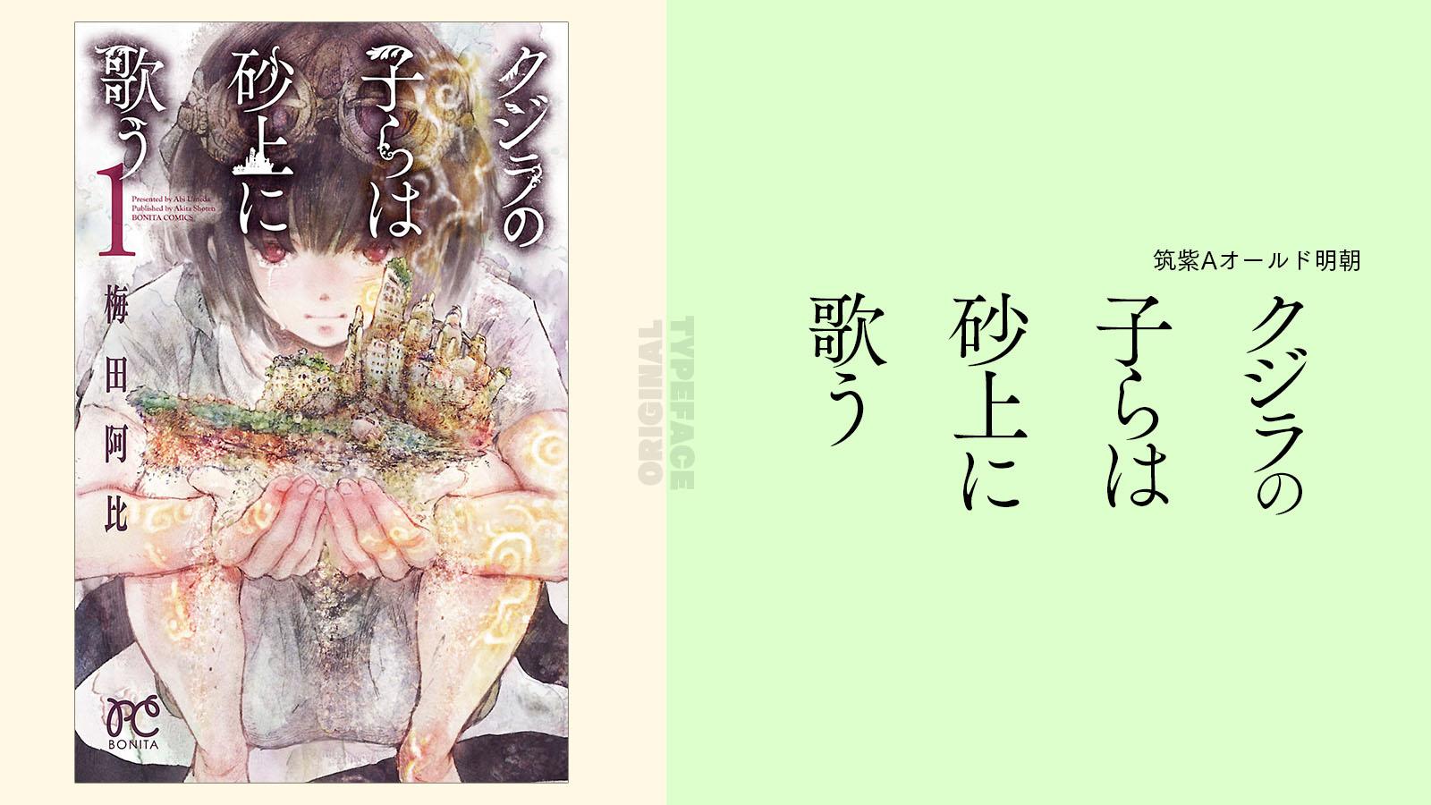 kujisuna_book