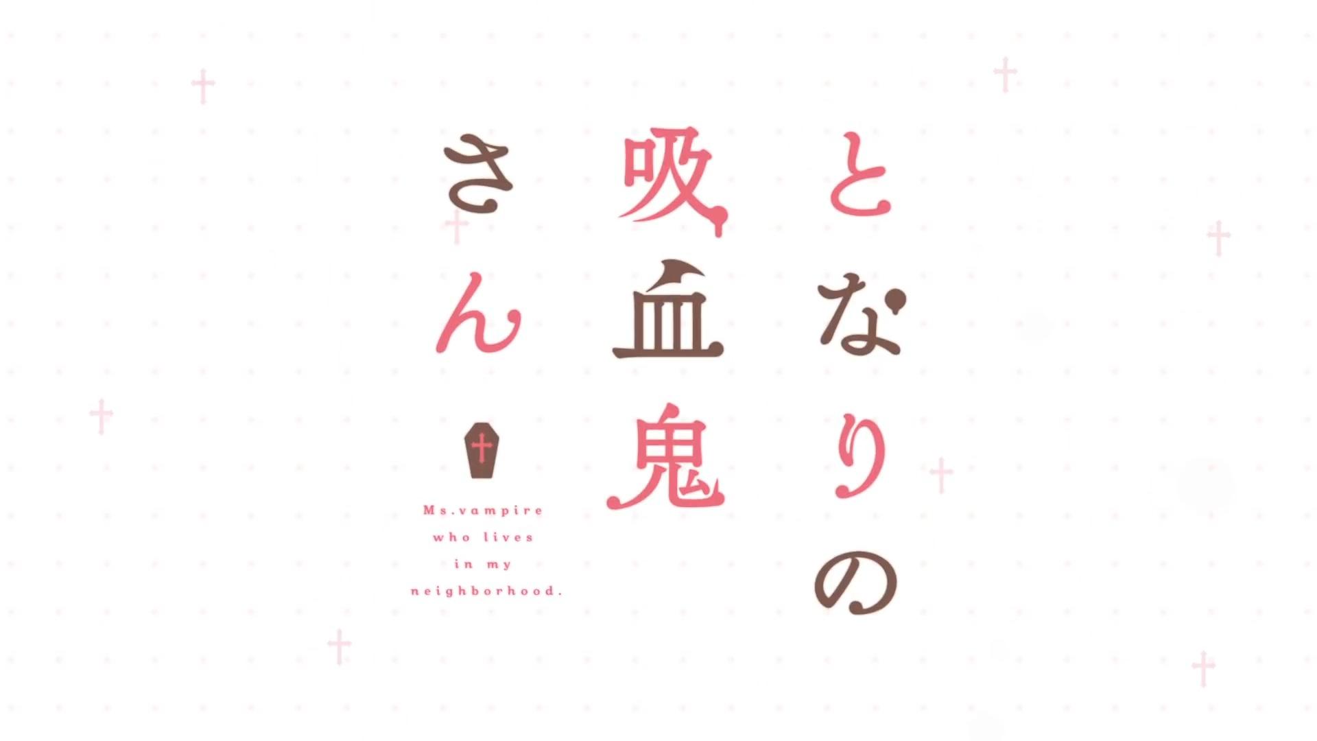 tonarino_anime