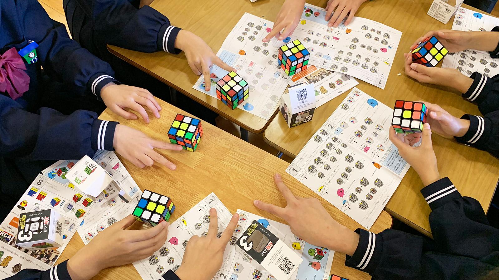 cube_class