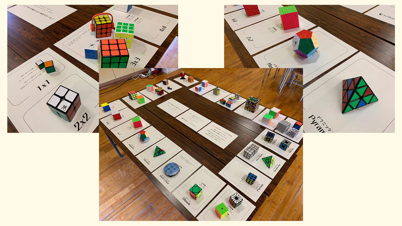 puzzle_space