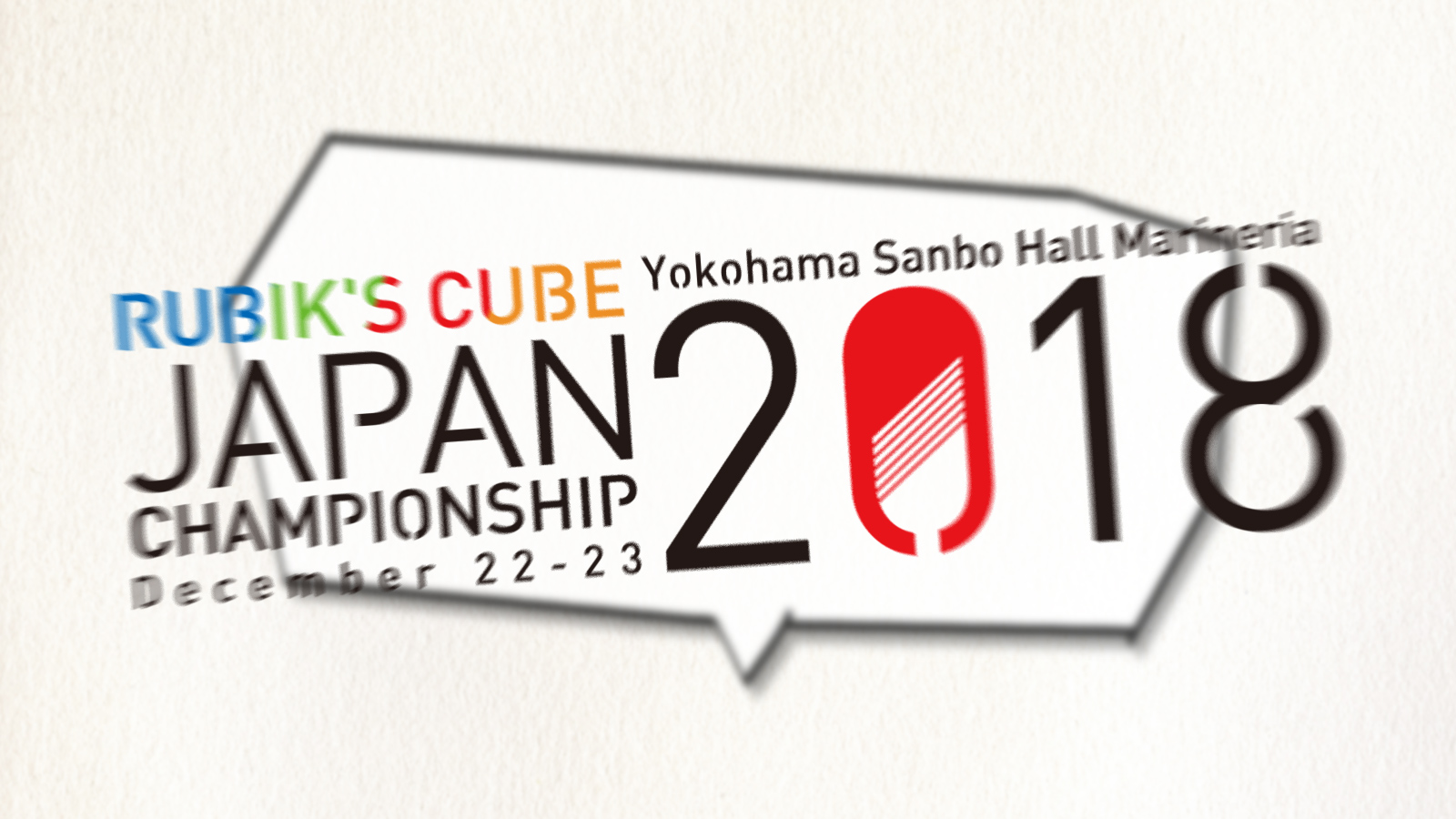 Japan Championship 2018