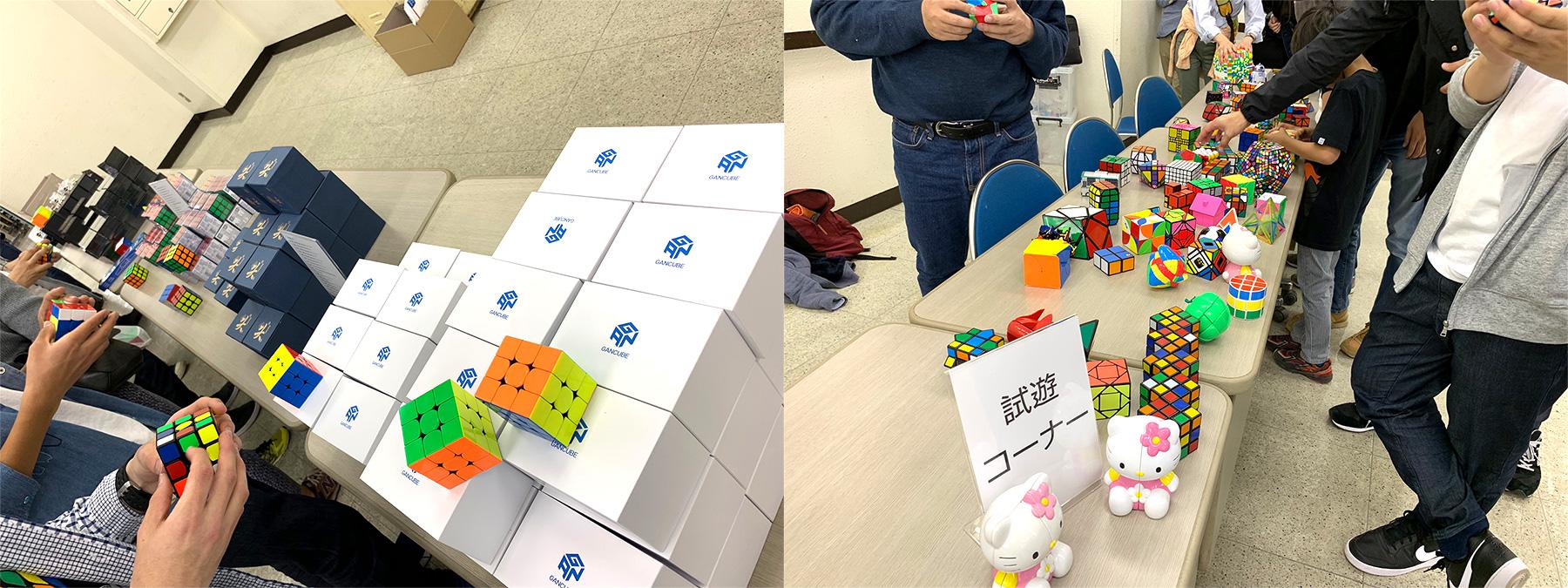 puzzle_area