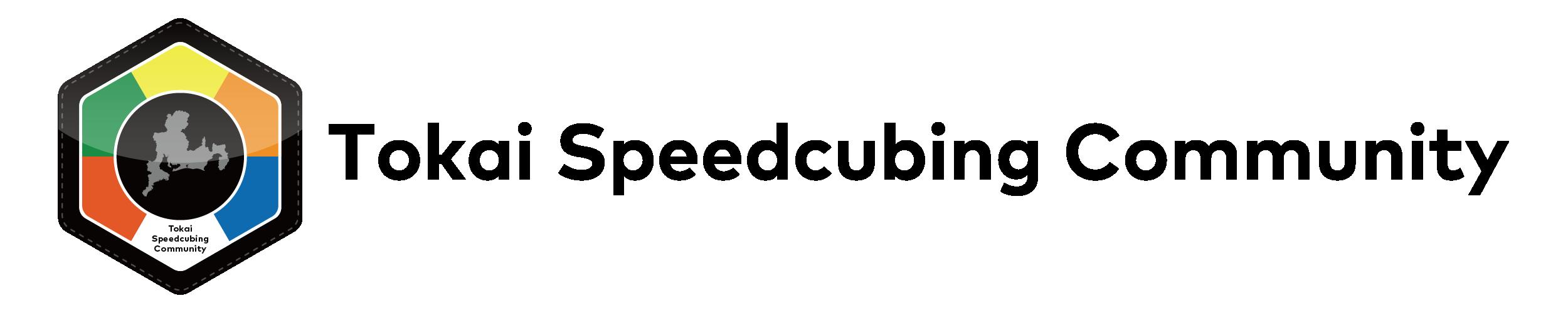 Tokai Speedcubing Community